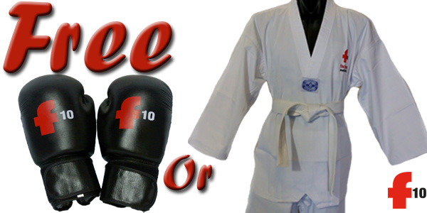 free martial art uniform